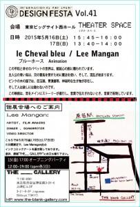 Lee Mangan back