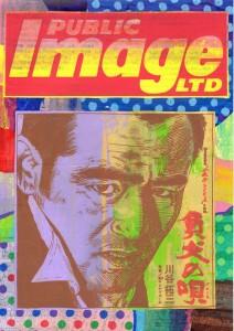 image5 s